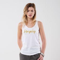 Débardeur Pompelup - Femme - 1